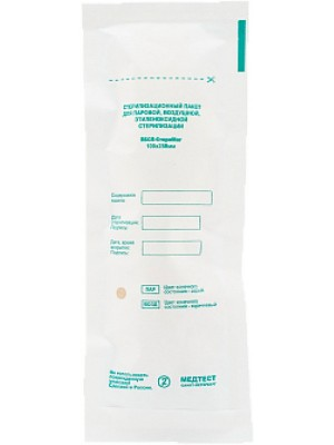 Крафт-пакет белый ПБСП-СтериМаг 100  х 250 (100 шт)