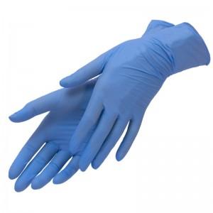 Перчатки Нитриловые Голубые «М» (100шт/уп)
