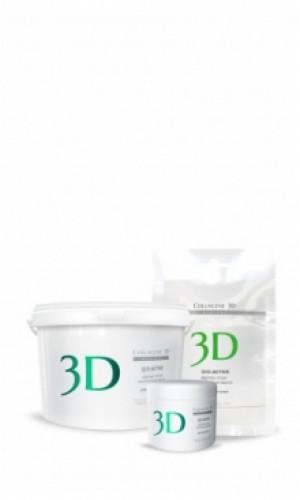 Альгинатная маска с маслом арганы Q10-ACTIVE