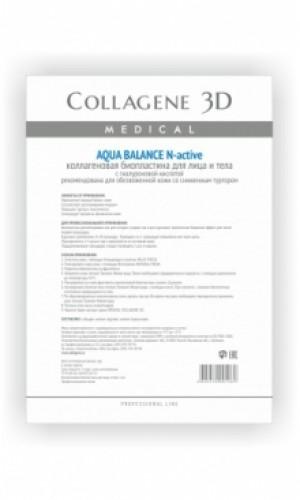 N-Актив Биопластина AQUA BALANCE  с гиалуроновой кислотой для лица
