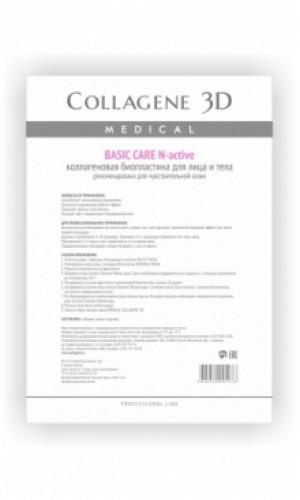 N-Актив Биопластина BASIC CARE чистый коллаген для лица