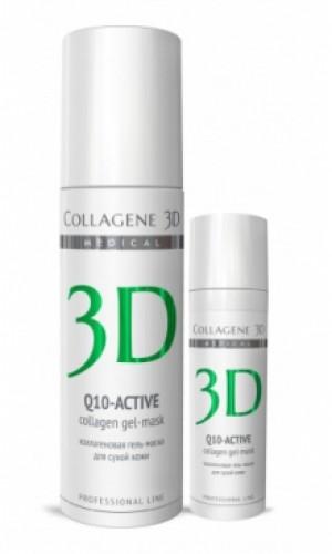 Гель-маска Коллагеновая для сухой кожи Q10-ACTIVE
