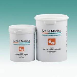 Скраб на основе морской соли Мате и гинкго билоба